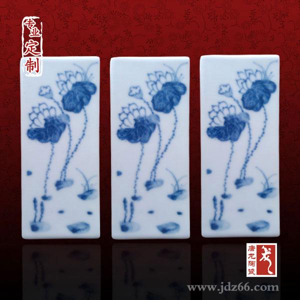 41、北京客户定制瓷板画ALCH13062141-长15.2cm宽6.6cm.jpg