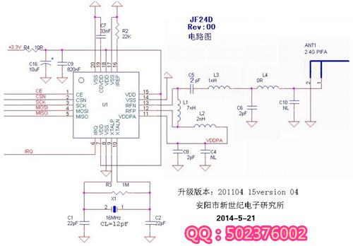 小体积低功耗无线模块,带编码无线发射芯片,带解码无线接收模块,315m