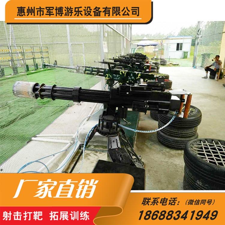 儿童乐园游乐射击场设备 铁制射击设备游乐气炮 游乐射击设备