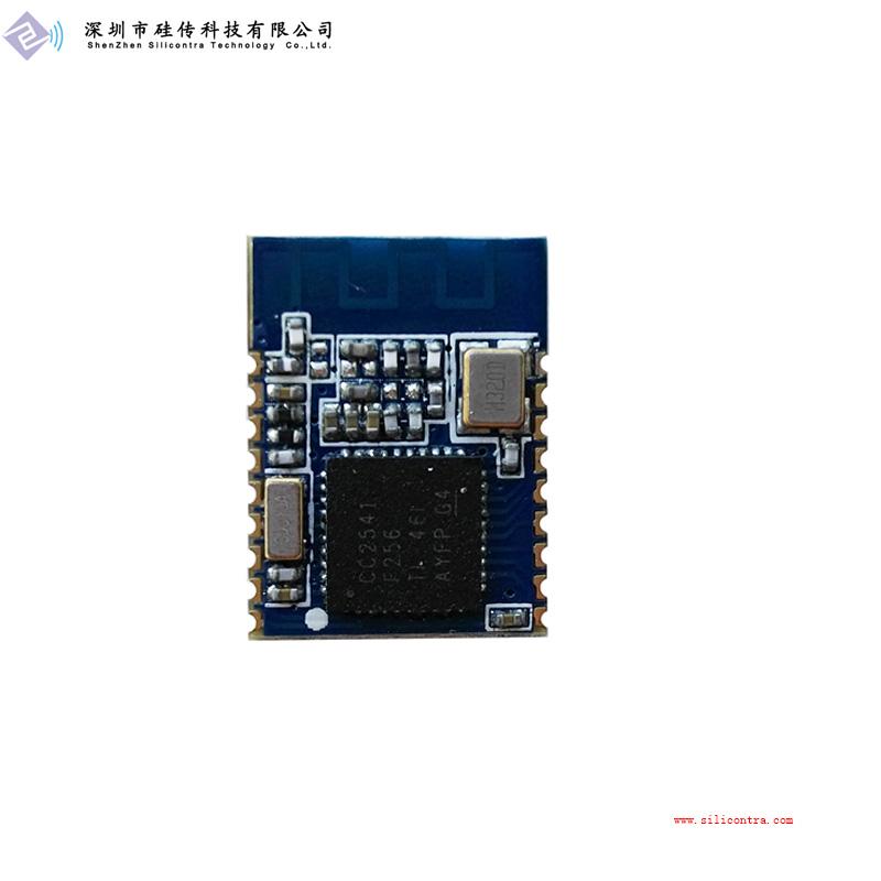 硅传(cc2541tr2.4-mini)低功耗蓝牙透传模块
