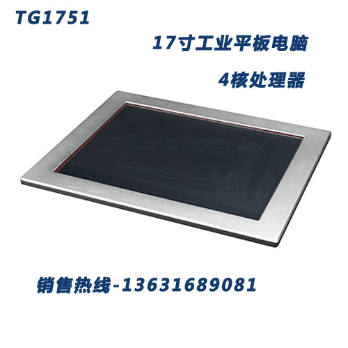 TG1751-0.jpg