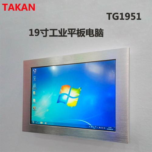 TG1951-4.jpg