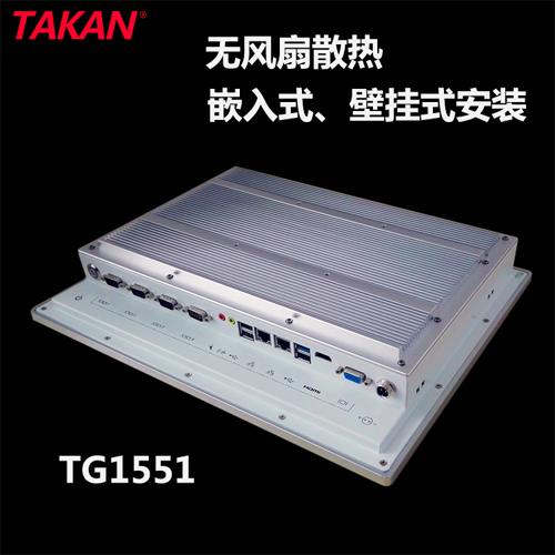 TG1551-8.jpg