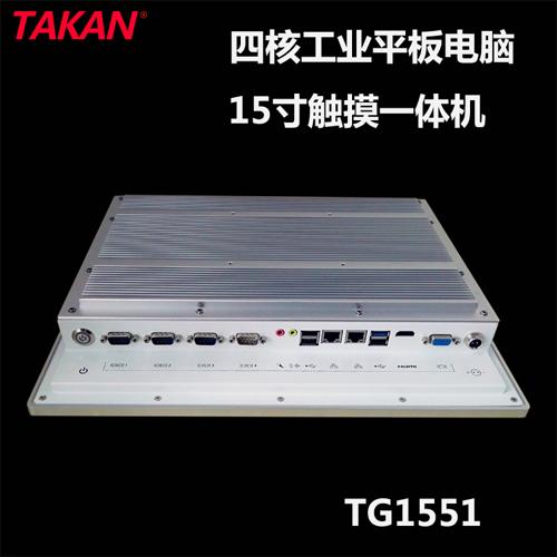 TG1551-7.jpg