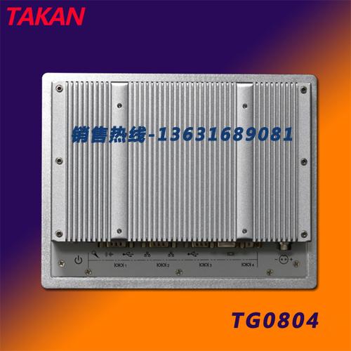 TG0804-2.jpg