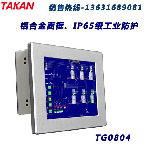 TG0804-3.jpg