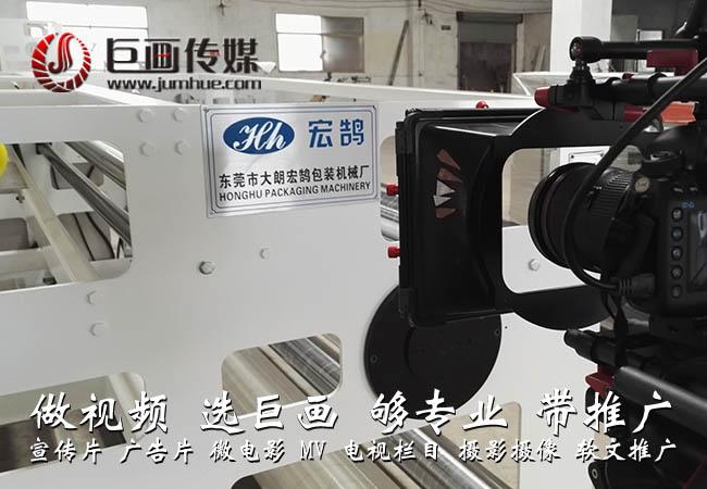 机械宣传片拍摄.jpg