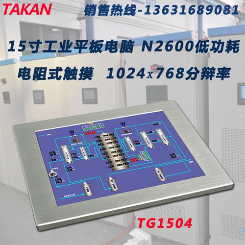 TG1504-1.jpg
