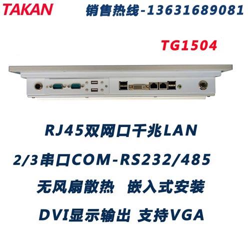 TG1504-2.jpg
