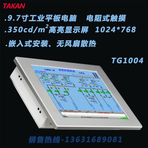 TG1004-1.jpg