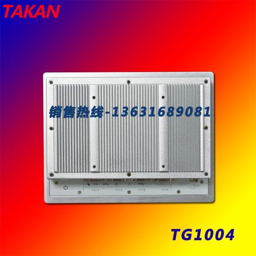 TG1004-3.jpg