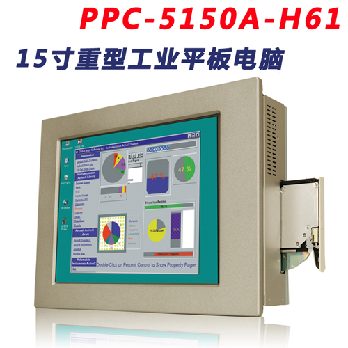 5150A-2.jpg