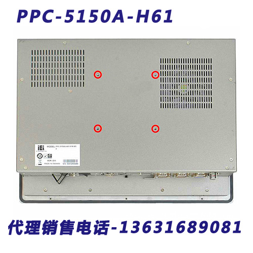 5150A-4.jpg