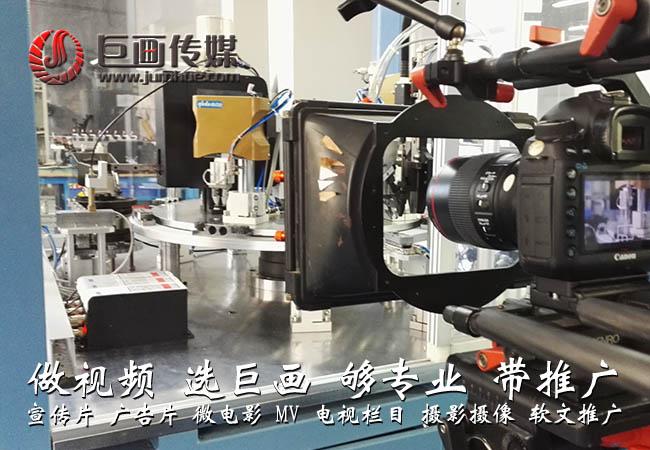 东莞宣传片拍摄.jpg