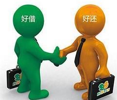 厦门出台全国首个网贷机构管理办法