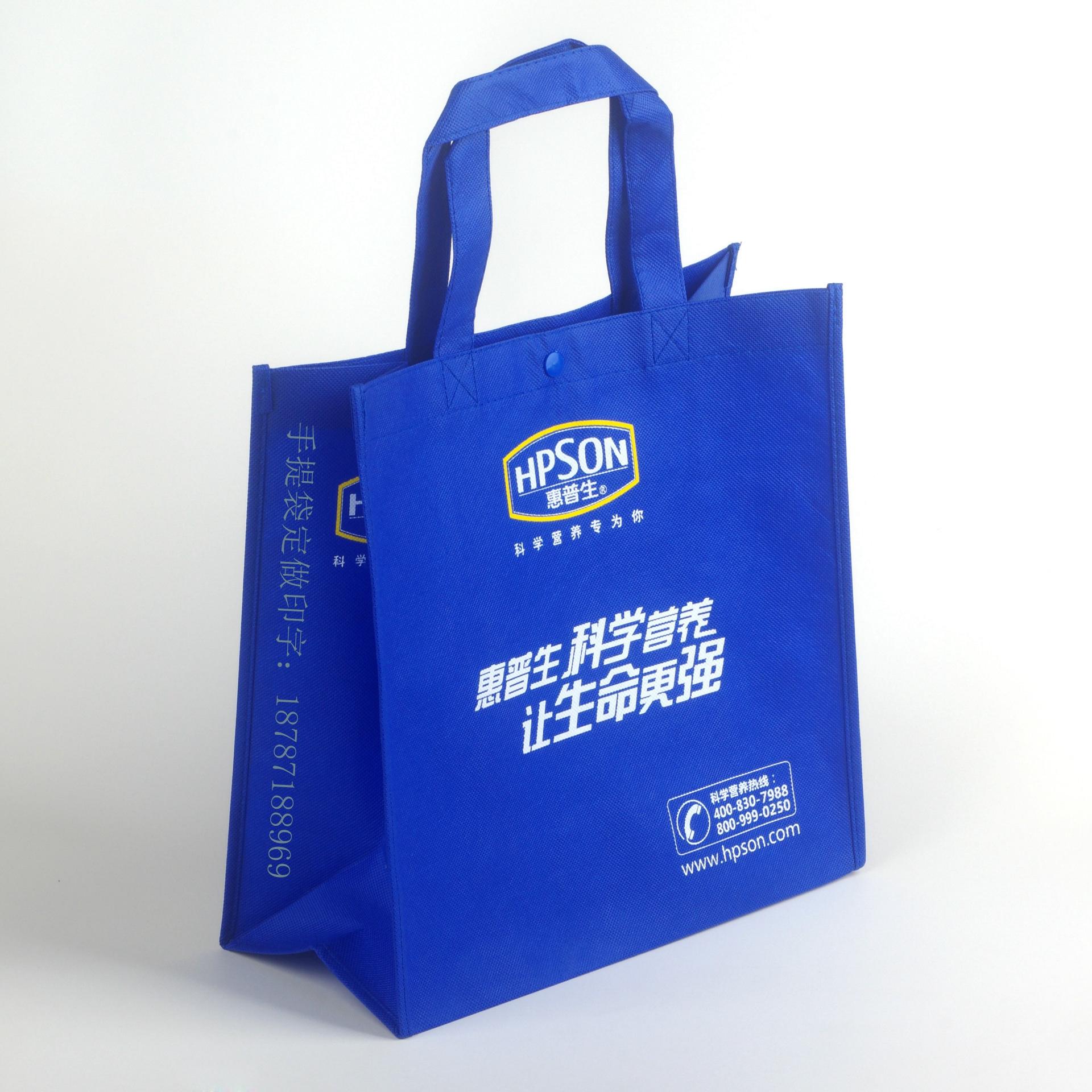 昆明做袋子厂家,环保袋手提袋定做,广告袋字的印刷,无纺布料大量库存图片