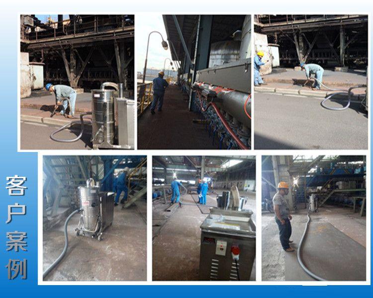 重庆工地用吸尘器 大功率吸尘器推荐款型