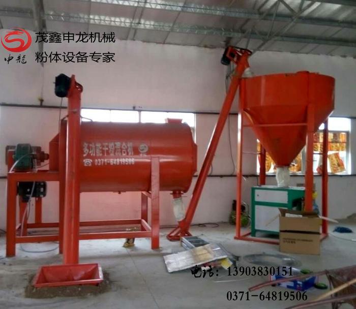 申龙腻子粉搅拌机生产线.jpg