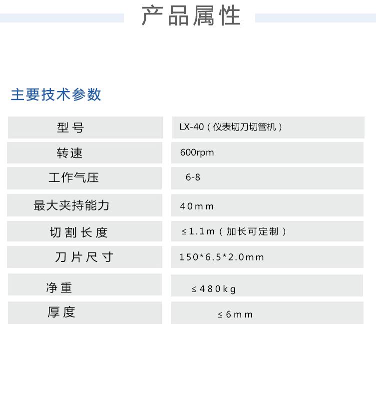 仪表切_04.jpg