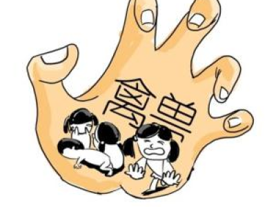震惊!七旬老汉三次强奸12岁女孩