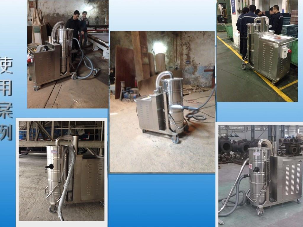 内蒙古大功率工业吸尘器厂家