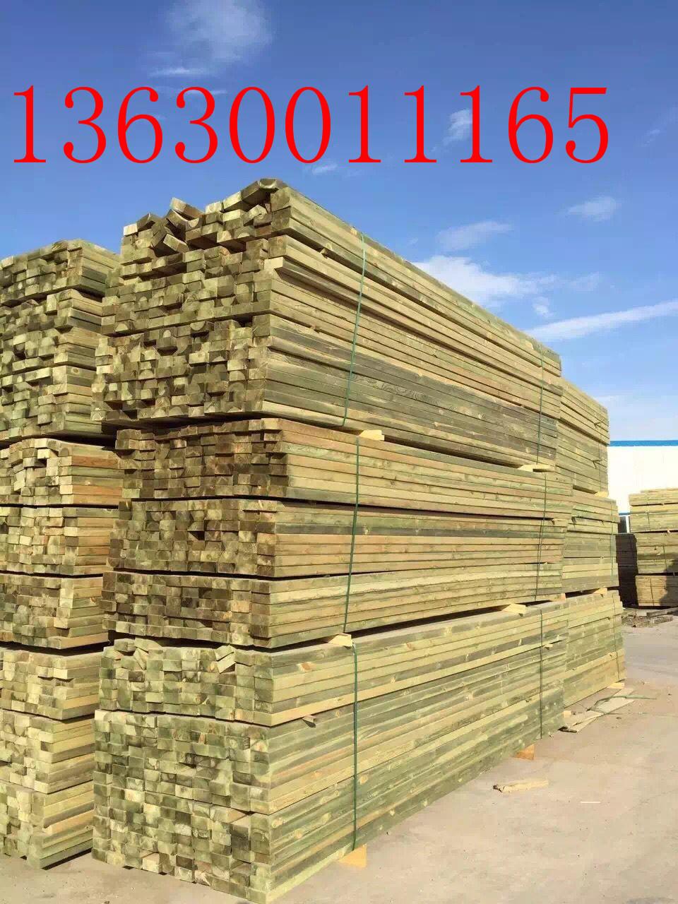 木材1.jpg