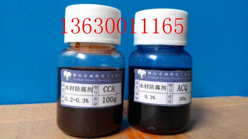CCA ACQ.jpg