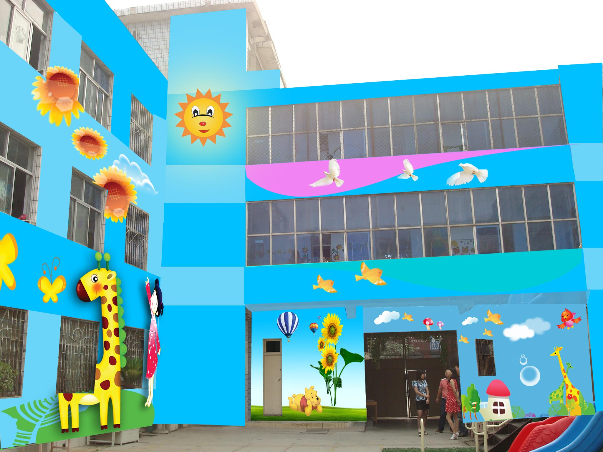 富顺县幼儿园手绘墙体彩绘喷绘