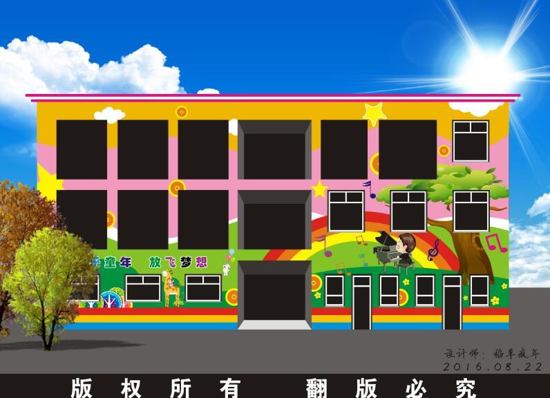 大邑县幼儿园墙体彩绘手绘喷绘