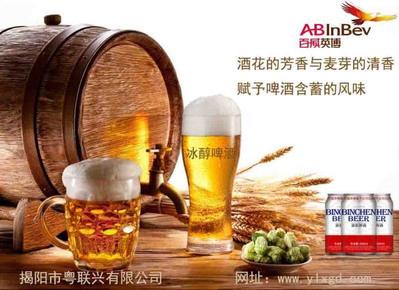 最炫啤酒图.jpg