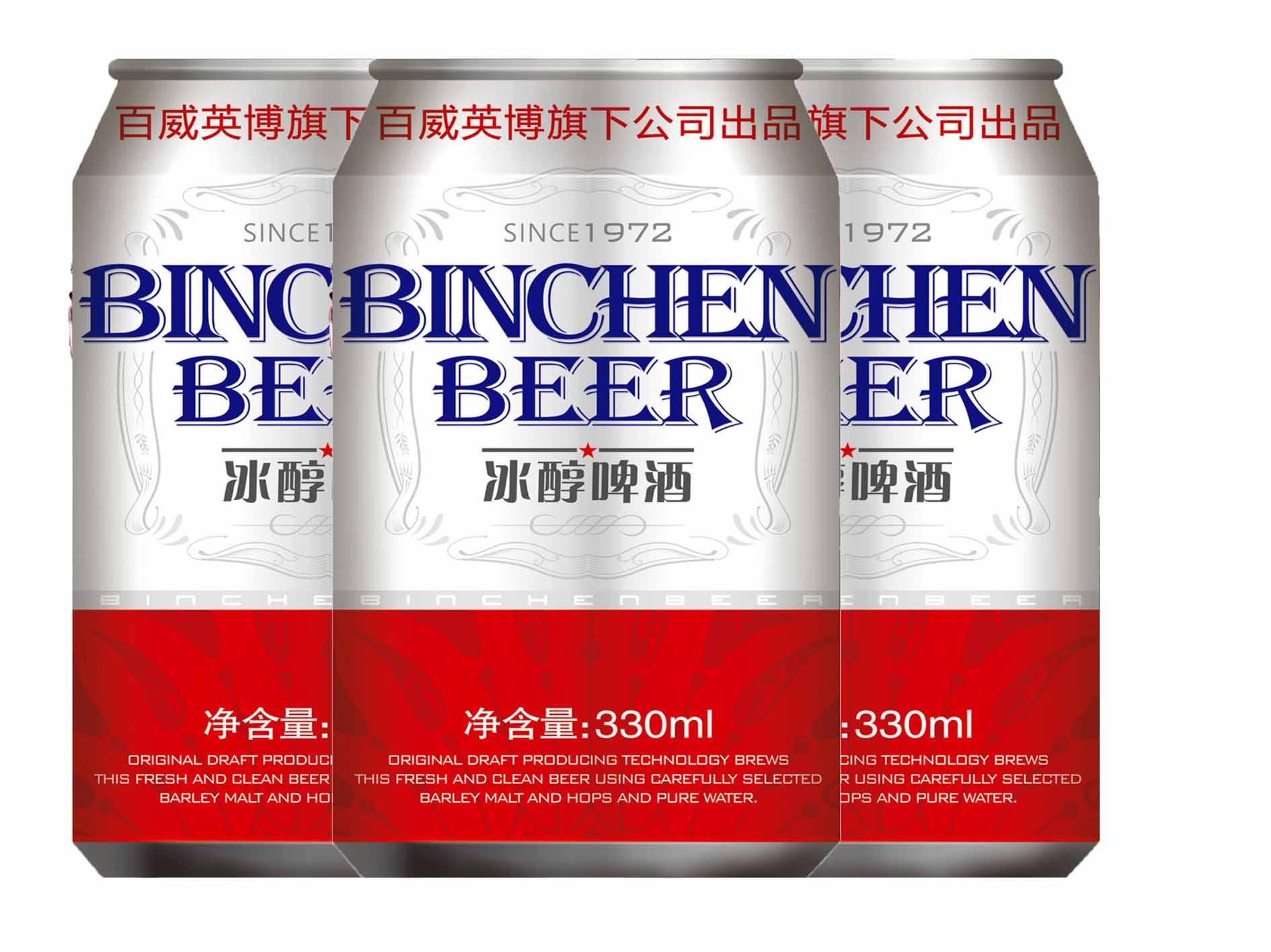 <a href='http://www.258.com/hots/1000077626.html' target='_blank' class='Themefont'>啤酒瓶</a>3.jpg