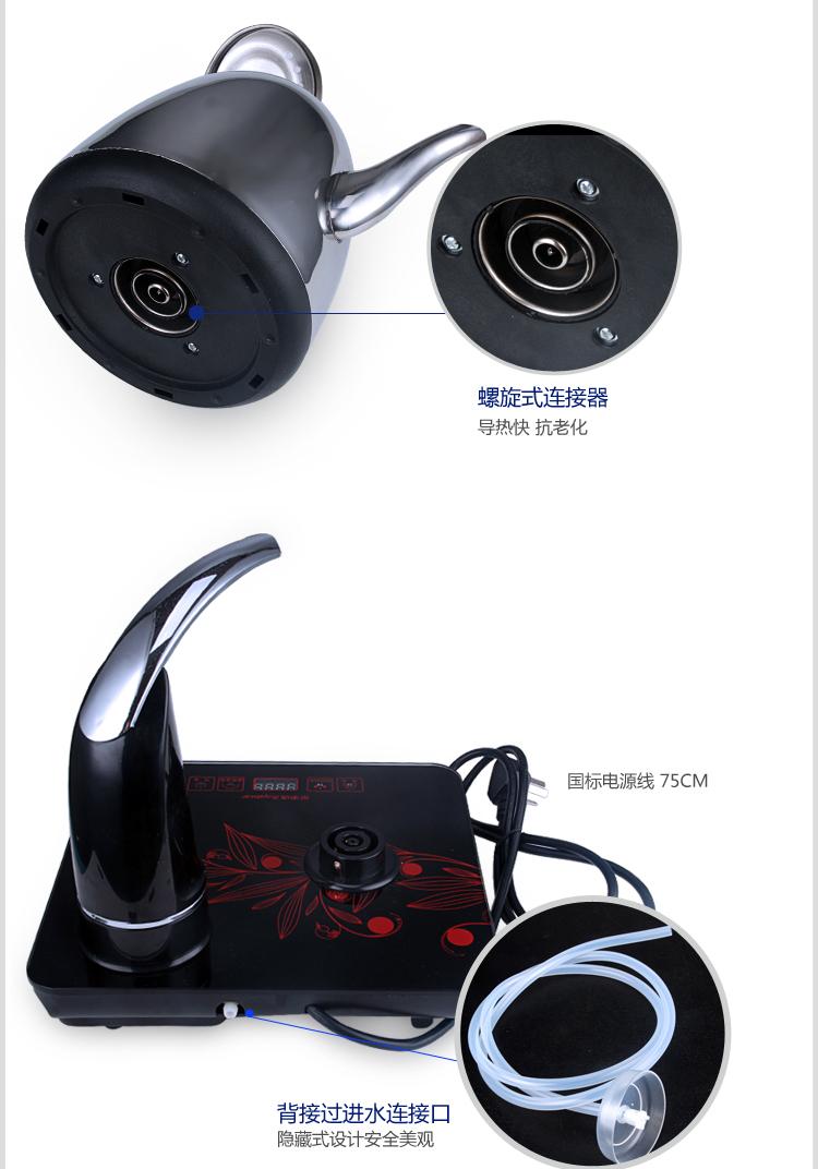 荣事达gm10a自动上水壶电热水壶电茶壶抽水电水壶