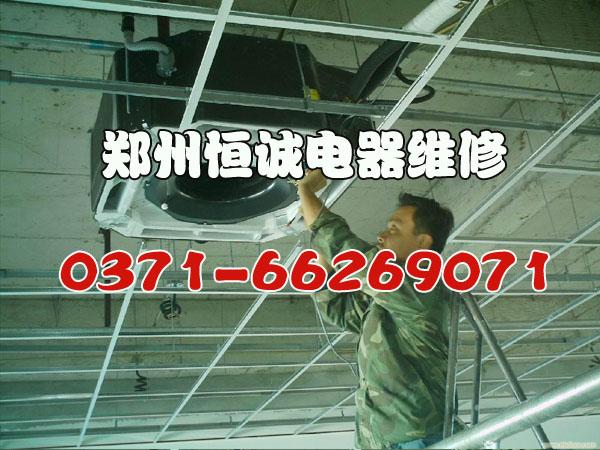 郑州海尔空调售后_郑州格力空调售后服务电话