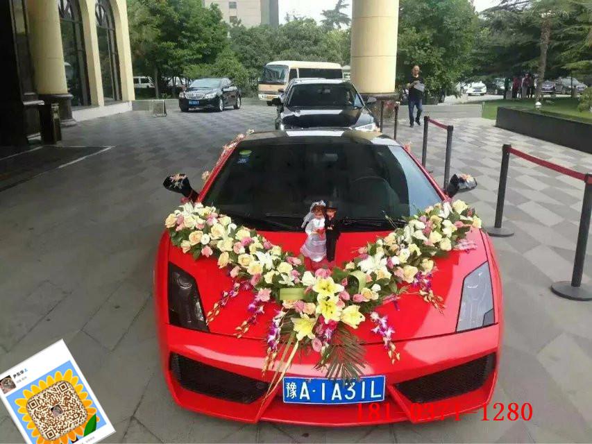 郑州四海法拉利敞篷车跑车/迈巴赫s600直升机花车租车