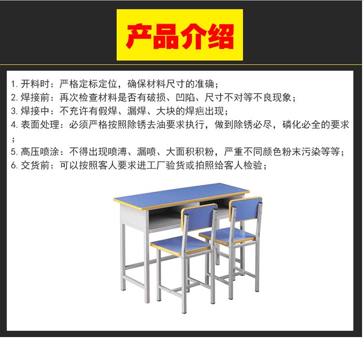 双人课桌椅 (1).png