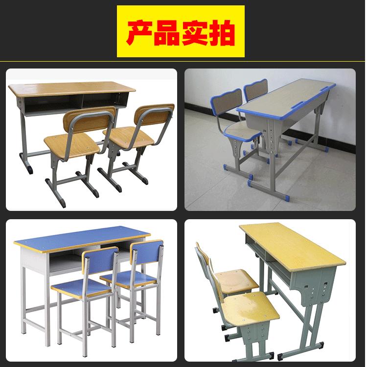 双人课桌椅 (5).png
