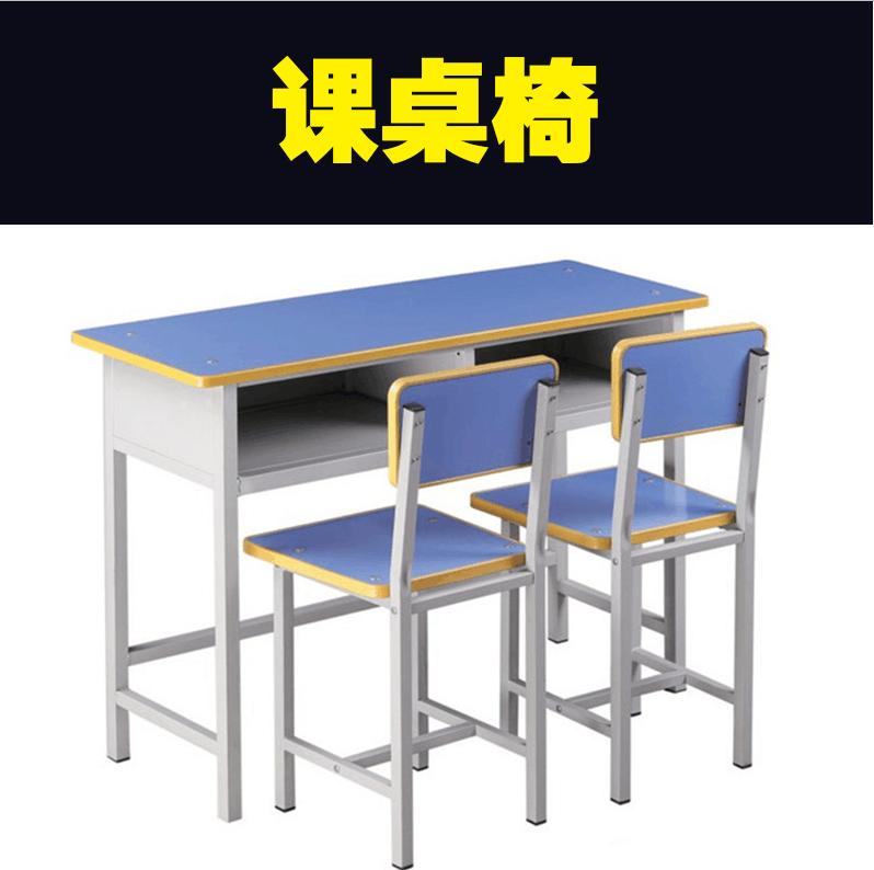 双人课桌椅 (6).png