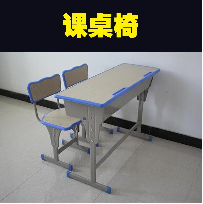 双人课桌椅 (1).jpg