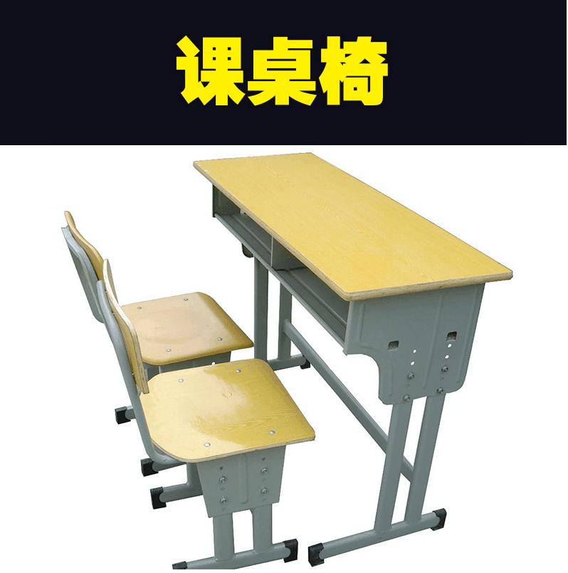 双人课桌椅 (3).png