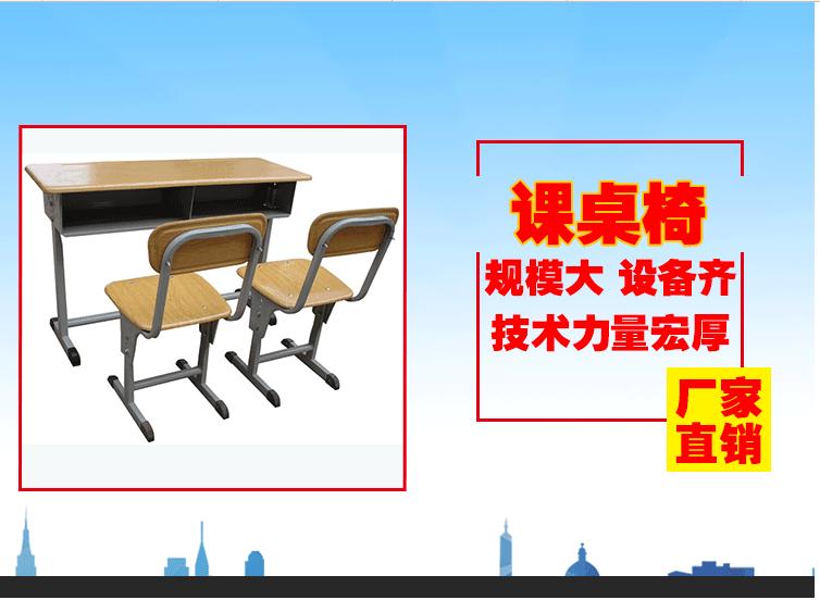 双人课桌椅 (7).png