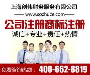 上海注册公司一般纳税人和小规模纳税人有哪些