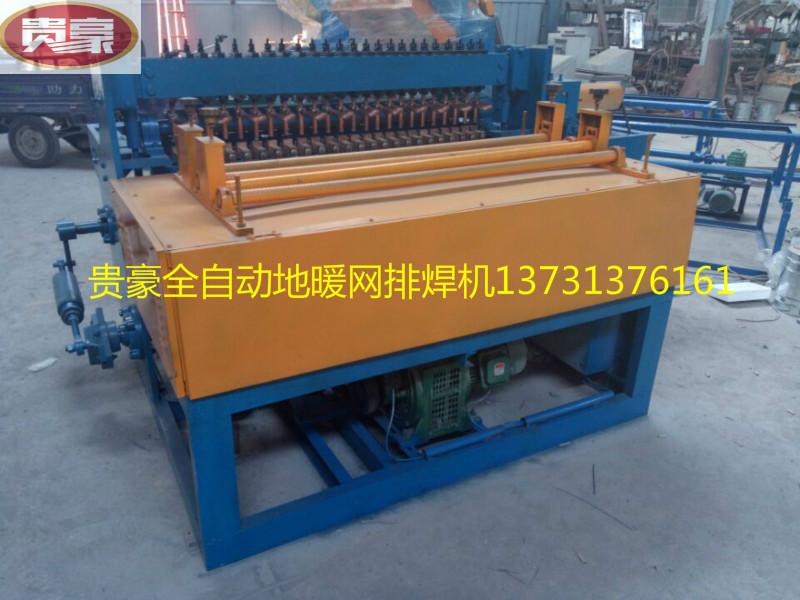 地暖网排焊机6.jpg