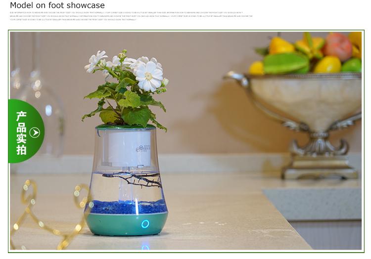 宜植爱秀色儿童款智能花盆自动浇水鱼植机塑料室内水培植物花盆