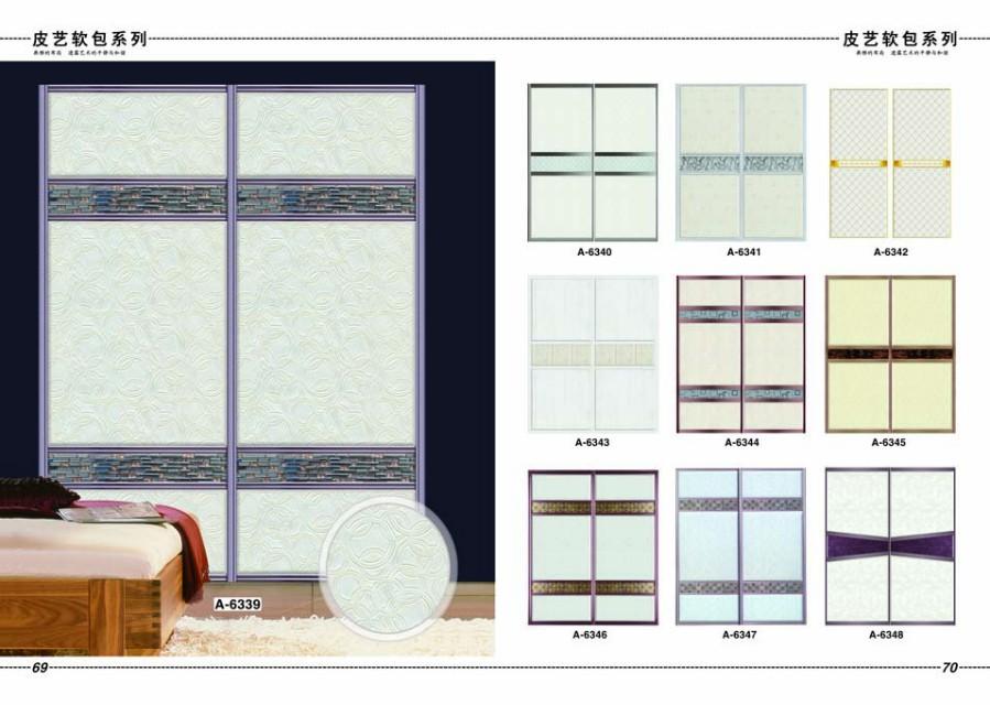 移门的种类有以下几种:办公室隔断、阳台移门、厨房移门、书房移门、储藏室移门、衣柜移门等。 移门三个主要部分:边框、滑轮、轨道 1.边框用料。目前市场上移门的边框材料主要有:碳钢、铝合金、铝镁合金、钛镁铝合金等。其中碳钢价格樶低,钛镁铝合金价格樶高。 边框型材厚度一般要达到1.