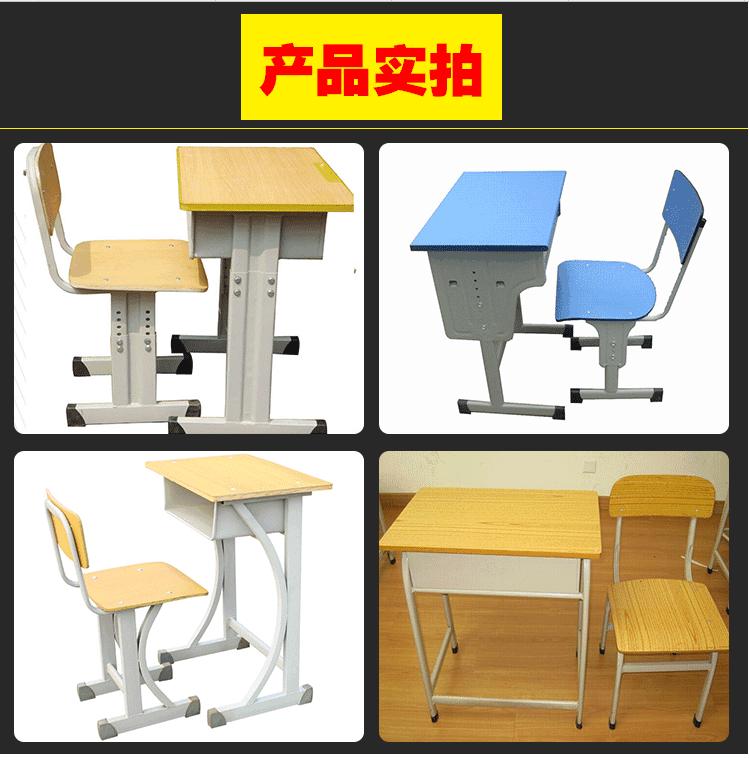 单人课桌椅 (6).png