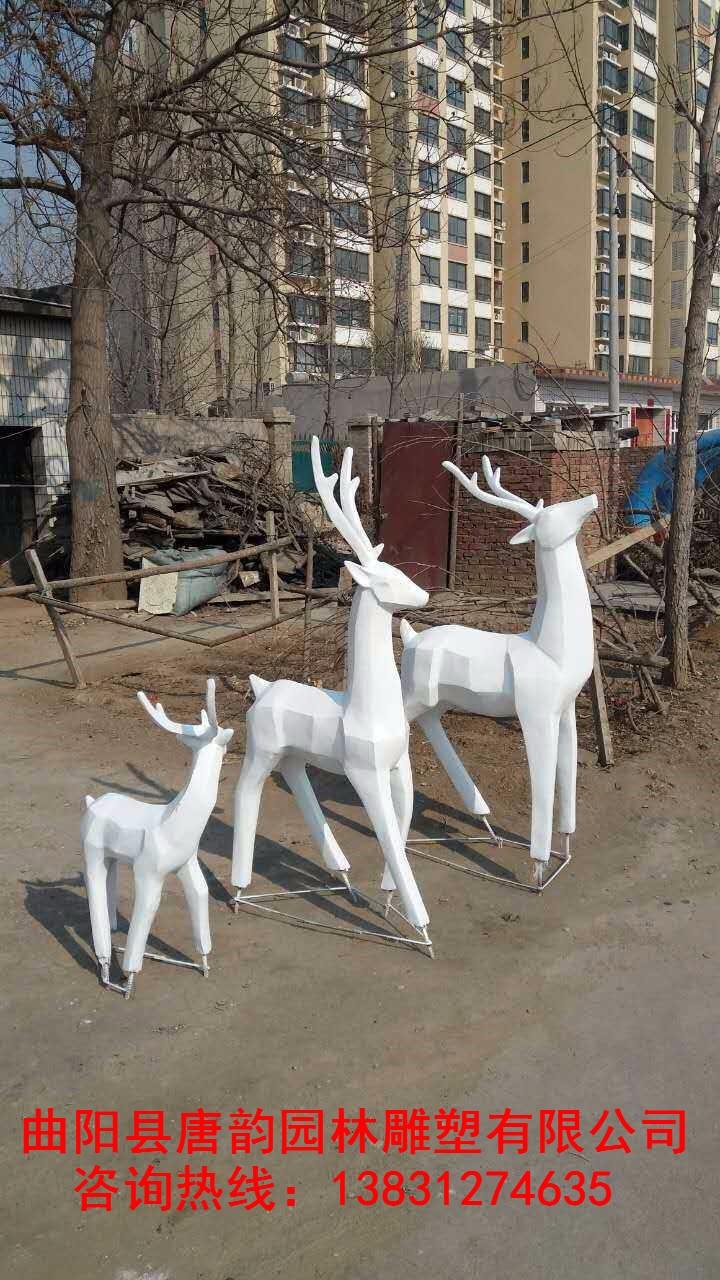 玻璃钢鹿雕塑