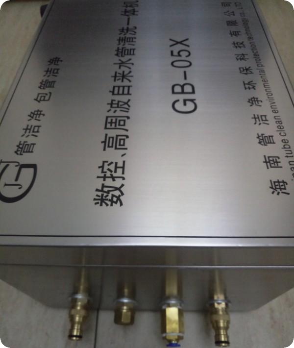 自来水管清洗仪 (3).jpg