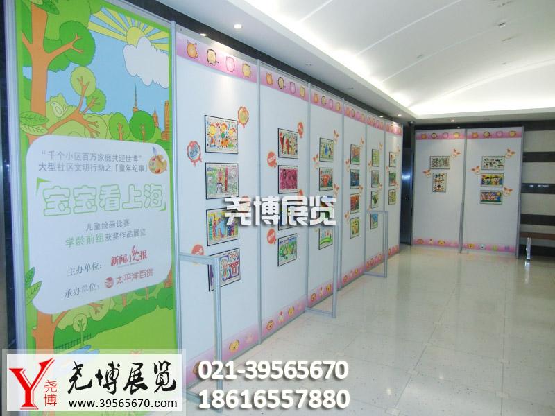 """上海画展布置""""上海画展布置公司""""上海儿童画展布置"""