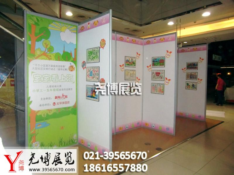 儿童画展布置;幼儿作品展板布置;上海画展布置