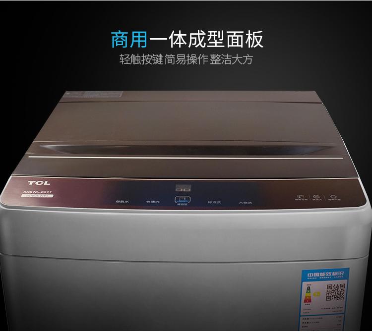 TCL波轮洗衣机详情_11.jpg